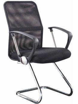 Cadeira de Escritório Executiva p/ Visitante UT-C161V
