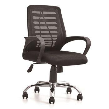 Cadeira De Escritório Diretor C106 Cor Preta - Best